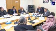 اللجنة المالية النيابية تواصل مناقشة موازنة الدولة 2020.. فيديو