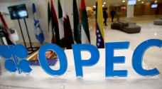 اتفاق إماراتي سعودي روسي على خفض إمدادات أوبك