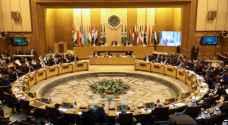 الجامعة العربية ترفض قرار البرازيل فتح مكتب تجاري بالقدس
