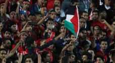 تجديد حبس شاب مصري رفع علم فلسطين خلال مباراة
