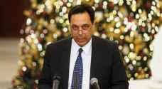 دياب يتعهد بتشكيل حكومة اختصاصيين في لبنان تحظى بدعم غربي كامل