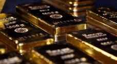 الذهب ينزل