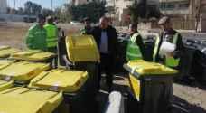 أمانة عمان: 2000 حاوية جديدة في عمان ضمن مشروع فرز النفايات  - صور