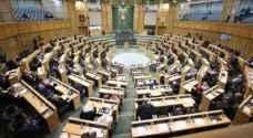 """النواب الأردني يوافق على معدل """"بنك المدن"""" بعد جدل"""