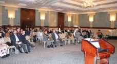 انطلاق فعاليات المؤتمر العلمي الخامس لمركز مراقبة التنوع الحيوي