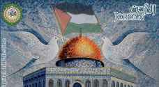 البريد الأردني يطرح إصدارا جديدا من الطوابع التذكارية .. صورة