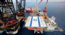 حكومة الاحتلال تؤجل ضخ الغاز من الحقل الذي سيصدر للأردن