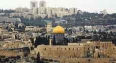 بطريركية الروم الأرثوذكس المقدسية تنفي بيع قطعة أرض في القدس الغربية