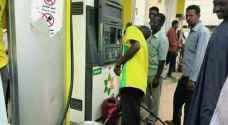 السودان يؤجل رفع الدعم عن الوقود