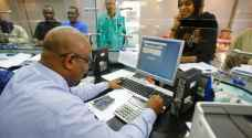 السودان يقر موازنة 2020 بعجز يفوق 73 مليارًا