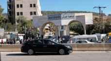 جامعة جرش الأهلية تفصل 30 طالبًا شاركوا في مشاجرة