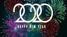 ما هو أخر مكان في العالم سيستقبل العام الجديد2020؟