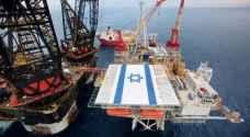 الأردن يعلن بدء ضخ الغاز المستورد من الاحتلال