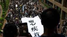 عشرات الآلاف يتظاهرون في هونغ كونغ بمناسبة رأس السنة