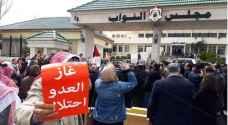 نقابة المعلمين: اتفاقية الغاز وصمة عار في جبين الحكومات الأردنية