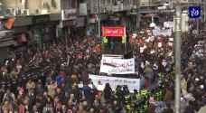 مسيرة شعبية تجدد المطالبة بإلغاء اتفاقية غاز الاحتلال.. فيديو