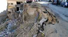 """انهيار بأجزاء احد الطرق في الطفيلة.. والبلدية تقرر اغلاقه """"صور وفيديو"""""""