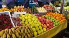 الأمانة تخفض نسبة رسوم المنتجات الزراعية البستانية