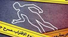 جريمة تقشعر لها الأبدان تهز المجتمع السوري
