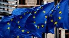 """الاتحاد الأوروبي :الضربات الصاروخية الايرانية في العراق """"مثالا جديدا على التصعيد"""""""
