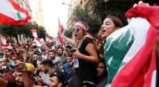 """""""لن ندفع الثمن"""".. لبنانيون يتظاهرون ضد انهيار الاقتصاد"""