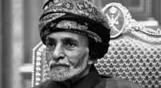 شاهدوا تشييع جنازة سلطان عُمان قابوس بن سعيد