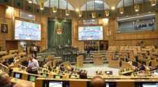 مجلس النواب يواصل مناقشة موازنة الدولة لسنة 2020.. فيديو