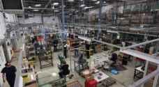 انخفاض كميات الإنتاج الصناعي في الأردن 5%