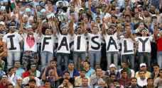 الاتحاد الآسيوي يؤكد على إقامة مباراة الفيصلي والكويت الثلاثاء بدون جمهور