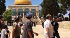 مستوطنون متطرفون يقتحمون الأقصى بحماية شرطة الاحتلال