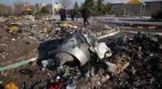 اجتماع في لندن الخميس للدول المعنية بكارثة الطائرة الأوكرانية