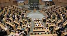 """النواب يقر مشروعي قانوني """"موازنة الدولة"""" لسنة 2020.. شاهد"""