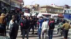 """احتجاجات في محافظة السويداء السورية تهتف: """"بدنا نعيش"""""""