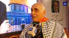 جامعة القدس تمنح الدكتوراة الفخرية لمنيب المصري - فيديو