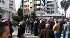 وقفة احتجاجية لموظفي وزارة الطاقة.. تفاصيل