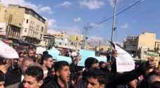 أردنيون من وسط عمان للرزاز: تسقط اتفاقية العار مع الاحتلال.. فيديو وصور