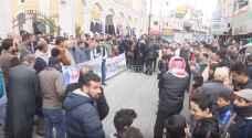 وققة إحتجاجية في الكرك للمطالبة باسقاط إتفاقية الغاز مع الاحتلال
