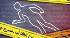 جريمة قتل تهز مدينة قلقيلية الفلسطينية.. تفاصيل