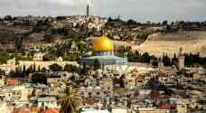 هندوراس تعلن انها ستنقل سفارتها من تل أبيب الى القدس