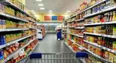 الحكومة: تخفيض أسعار 76 سلعة أساسيّة وغذائيّة سيبدأ في الأول من شباط المقبل