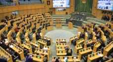 """مجلس النواب يرد معدلي """"تطوير وادي الأردن"""" و""""استقلال القضاء"""" برفضهما التام - فيديو"""
