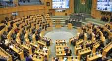 النواب يوافق على مقترح مشروع قانون لإلغاء استيراد الغاز من الاحتلال - فيديو
