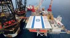 نتنياهو يتباهى بعد تصدير الغاز: تحولنا إلى دولة عظمى - فيديو