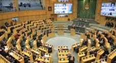 الطراونة يقرر إرجاء جلسة مجلس النواب المقرر عقدها اليوم الثلاثاء