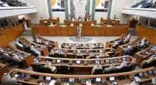 برلمان الكويت يوافق على اتفاق المنطقة المقسومة مع السعودية