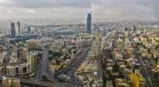 """الأردن والكويت مناصفة """"114 عالميًا والخامس عربيًا بمؤشر الديموقراطية"""""""