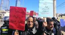وقفة احتجاجية أمام وزارة الطاقة بعمّان رفضًا لاتفاقية الغاز