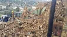 انهيار منزل بالكامل جراء الأمطار الغزيرة في عجلون.. فيديو