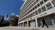 لبنان: إجراءات قضائية وقانونية لمنع المضاربة بالليرة
