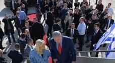 نتنياهو في المطار: ذاهب لأصنع التاريخ مع ترمب